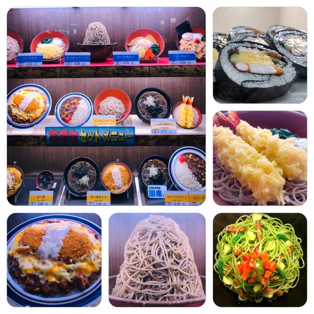 Tokyo, fausse nourriture