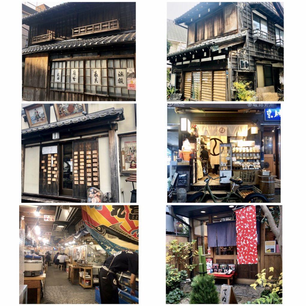 Tokyo, traditionnel, blog femmes 50 ans
